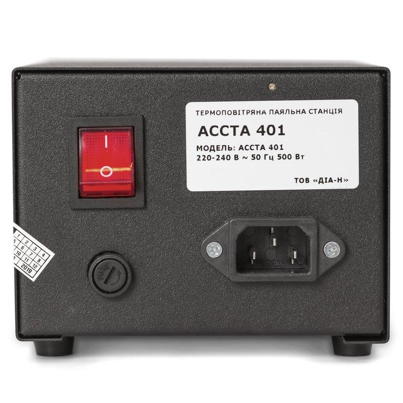 Термоповітряна паяльна станція Accta 401 Зображення 2